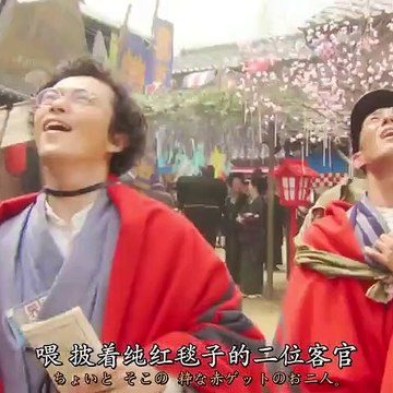 日劇-韋馱天:東京奧運的故事03