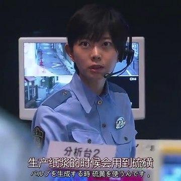 日劇-VOICE:110緊急指令室06