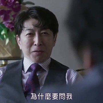 日劇-Sign法醫學者柚木貴志的案件05