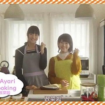 日劇-新手姐妹的雙人餐桌10