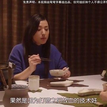 日劇-新手姐妹的雙人餐桌12