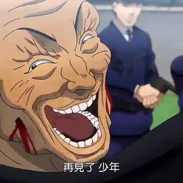 Fenpan 【刃牙死囚篇】最凶恶死囚之活性肉体斯别克(97岁)