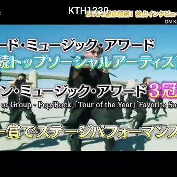 [ENGSUB] 200705 TOKYIO TV BTS JOURNEY_PART 1