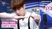 [Pops in Seoul] Byeong-kwan's Dance How To! Stray Kids(스트레이 키즈)'s God's Menu!