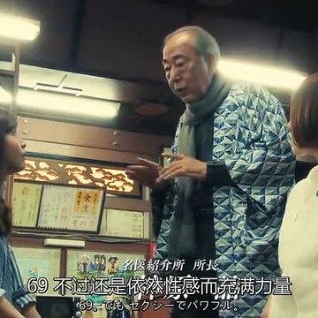 日劇-X醫生:外科醫生大門未知子 第6季09
