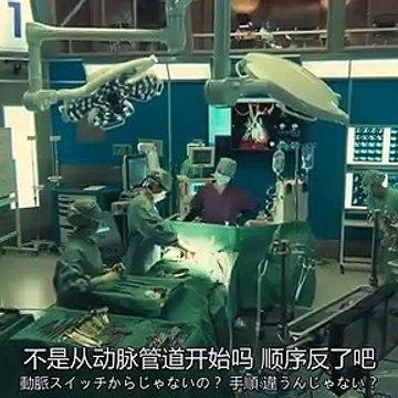 日劇-X醫生:外科醫生大門未知子 第6季10 - PART2