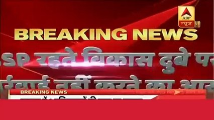 Kanpur Encounter Case Dig Anant Dev Tiwari's Role To Be Probed   ABP News Hindi