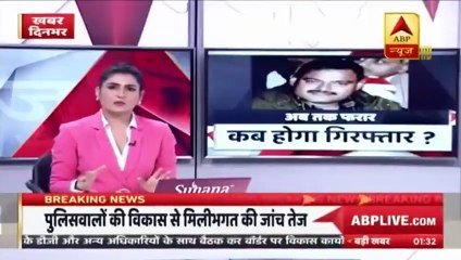 Lucknow IG To Investigate Collusion Between Vikas Dubey & UP Cops   ABP News