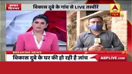 UP Police Raids Ancestral House Of Vikas Dubey   ABP News