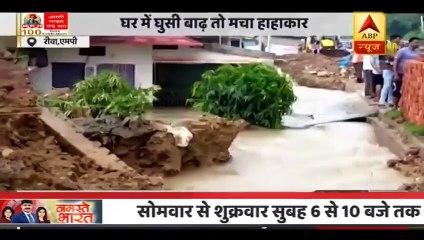 Rewa Rain Turns Several Urban Areas Into A Pond   ABP News