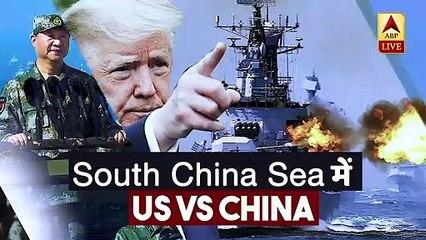 Understand 'South China Sea War' Between US & China   ABP News