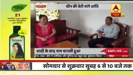 Amid Standoff, This Nalanda Woman Urges India-China To Remain Friends   ABP News