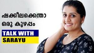 Actress Sarayu Exclusive Interview | FilmiBeat Malayalam
