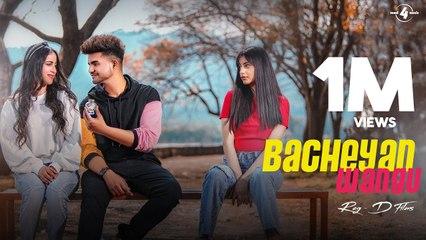 Bacheyan Wangu   Rox A (Official Video)   Kavvy Riyaaz   New Punjabi Song 2020   Mad 4 Music