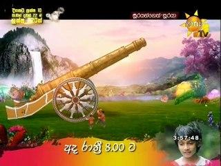 Soorayangeth Sooraya (1038) - 08-07-2020