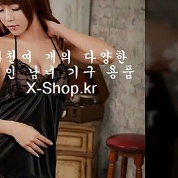 온라인,성인용품,쇼핑몰,▶X-shop.kr◀,사이트,주소,관계개선,사용하기좋은,성인쇼핑점,여성용품샵,남성용품점,홍콩가는용품,천국체험기구,어른장난감,19금장난감,