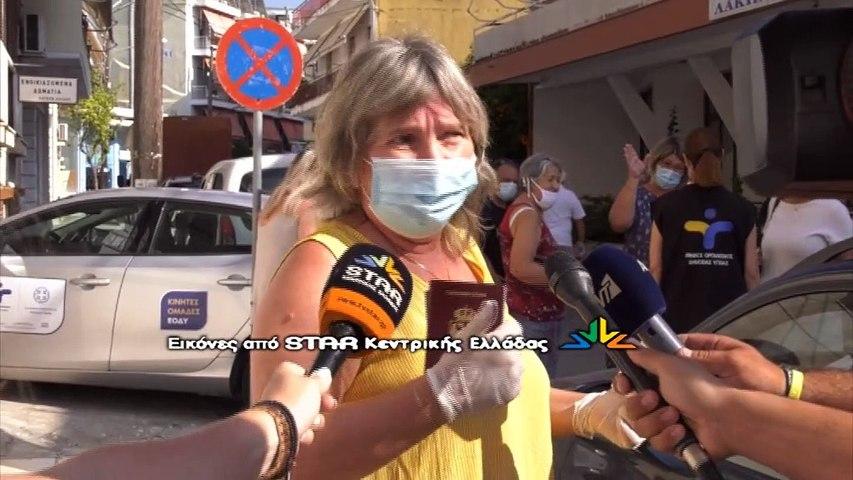Το Star στην Αιδηψό για τα κρούσματα από Σέρβους τουρίστες