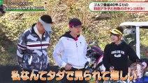 200419 SKE48 Ishida Junichi no Sunday Golf (Yamauchi Suzuran) ep106