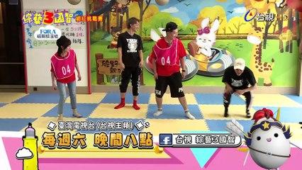 綜藝3國智-網紅挑戰賽