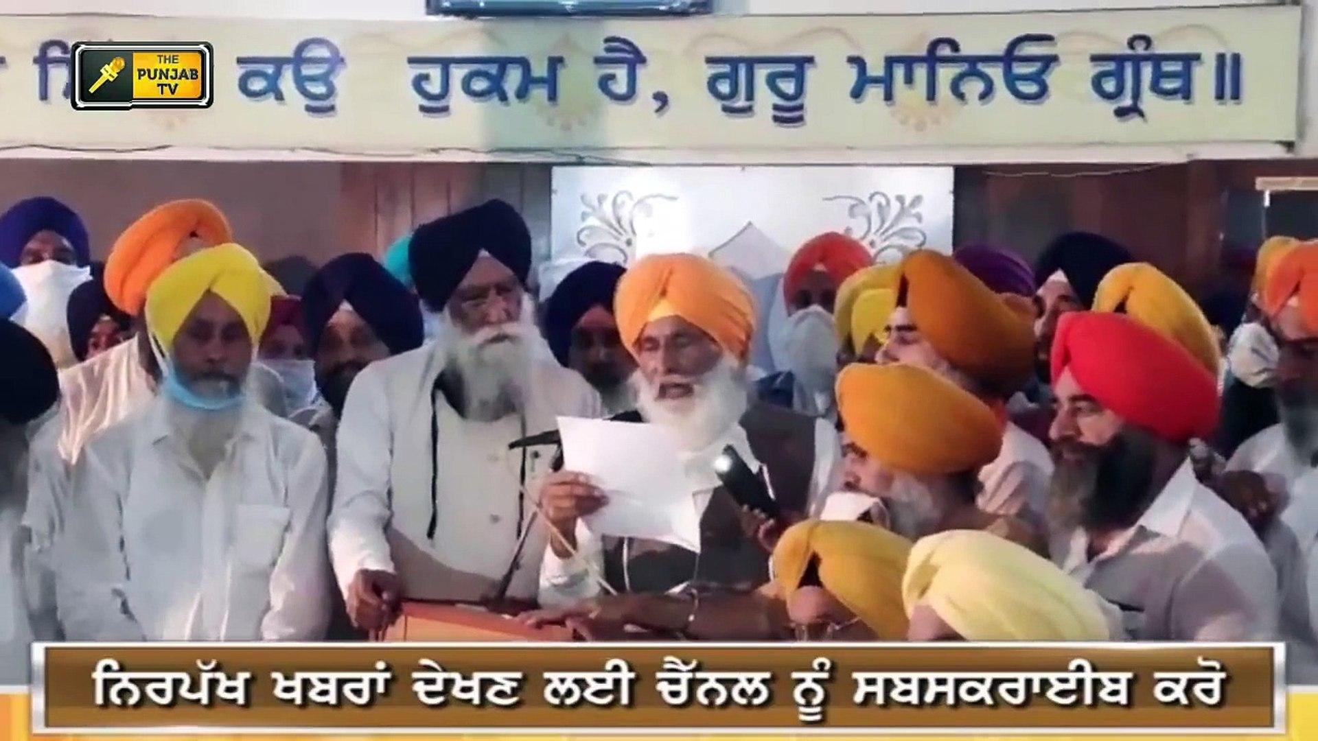 ਪੰਜਾਬੀ ਖਬਰਾਂ   Punjabi News   Punjabi Prime Time   Today Punjab   Judge Singh Chahal   07 July 2020