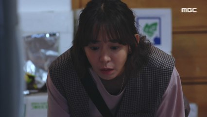 [HOT] Shim Yi-young, who applies medicine to her injured son., 찬란한 내 인생 20200709
