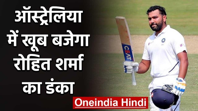 Rohit Sharma can hit double hundred against Australia in Australia says Wasim Jaffer|वनइंडिया हिंदी