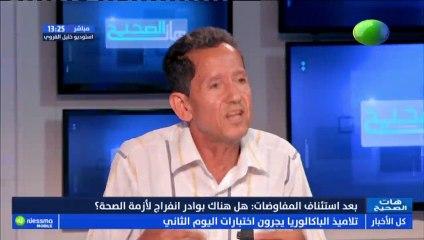 تكاد تصبح لدينا قناعة بأنه ليس هناك رغبة في أن يكون لدينا منظومة صحة عمومية في تونس !