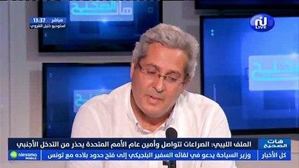 ما يحصل في سرت الليبية مجرد تحريك لملف قد يسمح لاكثر من طرف خارجي بالتجنيد والتحشيد