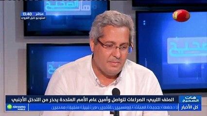 ليبيا نقطة تقابل بين تشكيلات جيوسياسية وأصبحت وجهة المرتزقة من كل العالم !