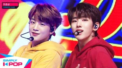 [Simply K-Pop] DONGKIZ I:KAN(동키즈 아이캔) - Y.O.U _ Ep.422