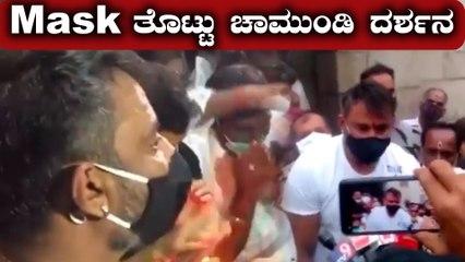 Darshan,ಆಷಾಢ ಶುಕ್ರವಾರ ಚಾಮುಂಡಿ ತಾಯಿಯ ಆಶೀರ್ವಾದ ಪಡೆದ ನಟ ದರ್ಶನ್ | Filmibeat Kannada