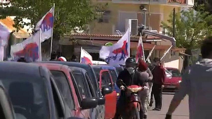 Διαμαρτυρία για νομοσχέδιο Θήβα