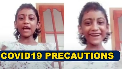 COVID19 Precautions Tips By AmmuKutty | Self Care & Protection | Boldsky Malayalam