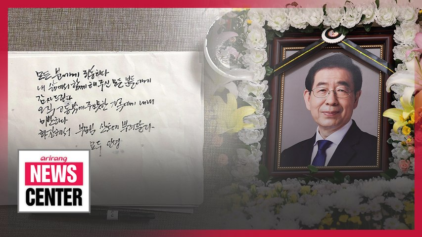 Seoul Mayor found dead hours after reported missing
