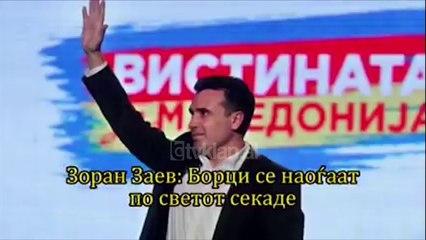 Zaev: Shqiptaret nuk vlejne as per pese para   Lajme-News