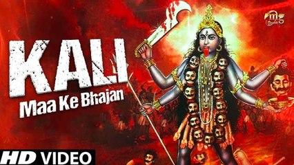 Nonstop Kali Mata Ji Ke Bhajan 2020 | Neetu Sharma | Devotional Songs | Kali Maa Songs
