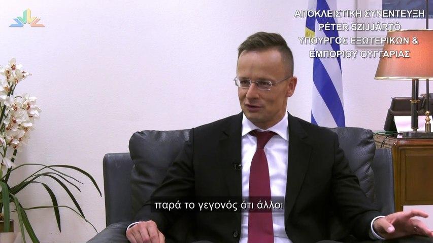Αποκλειστική συνέντευξη του Υπουργού Εξωτερικών Ουγγαρίας στο Star K.E