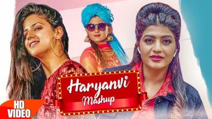 "Haryanvi Top Mashup | Sonika Singh | Pranjal Dahiya | ""Meri Patli Kamar Nada Jubedar laiyo"""