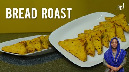 Bread Roast - || Special Bread Roast | Quick And Easy Bread Roast | Ruchi