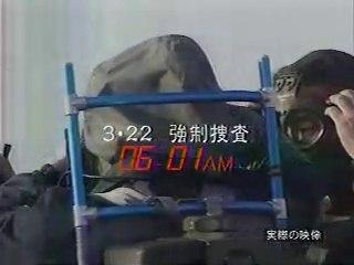 2004放送 緊急報道ドラマスペシャル オウムVS警察 史上最大の作戦 2004/4/24 日テレ 滝田栄/美木良介