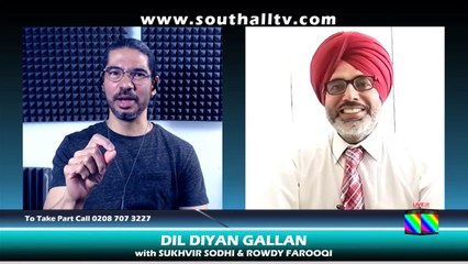 DIL DIYAN GALLAN 2020 - Episode 05