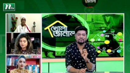 Khola Janala | Ep 26 | Entetainment Program | NTV