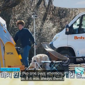[ENG] BTS BON VOYAGE SS4 Ep.1 (Part 1/2) - New Adventure with Same Excitement