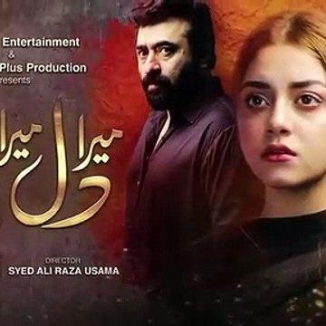 Mera Dil Mera Dushman Episode 4 - Teaser - ARY Digital Drama