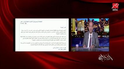 عمرو أديب: البلد محتاجة وسط التحديات دي تكاتف الناس كلها