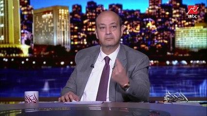 عمرو أديب يحكي تفاصيل كارثة بترولية في اليمن قد تؤثر على قناة السويس