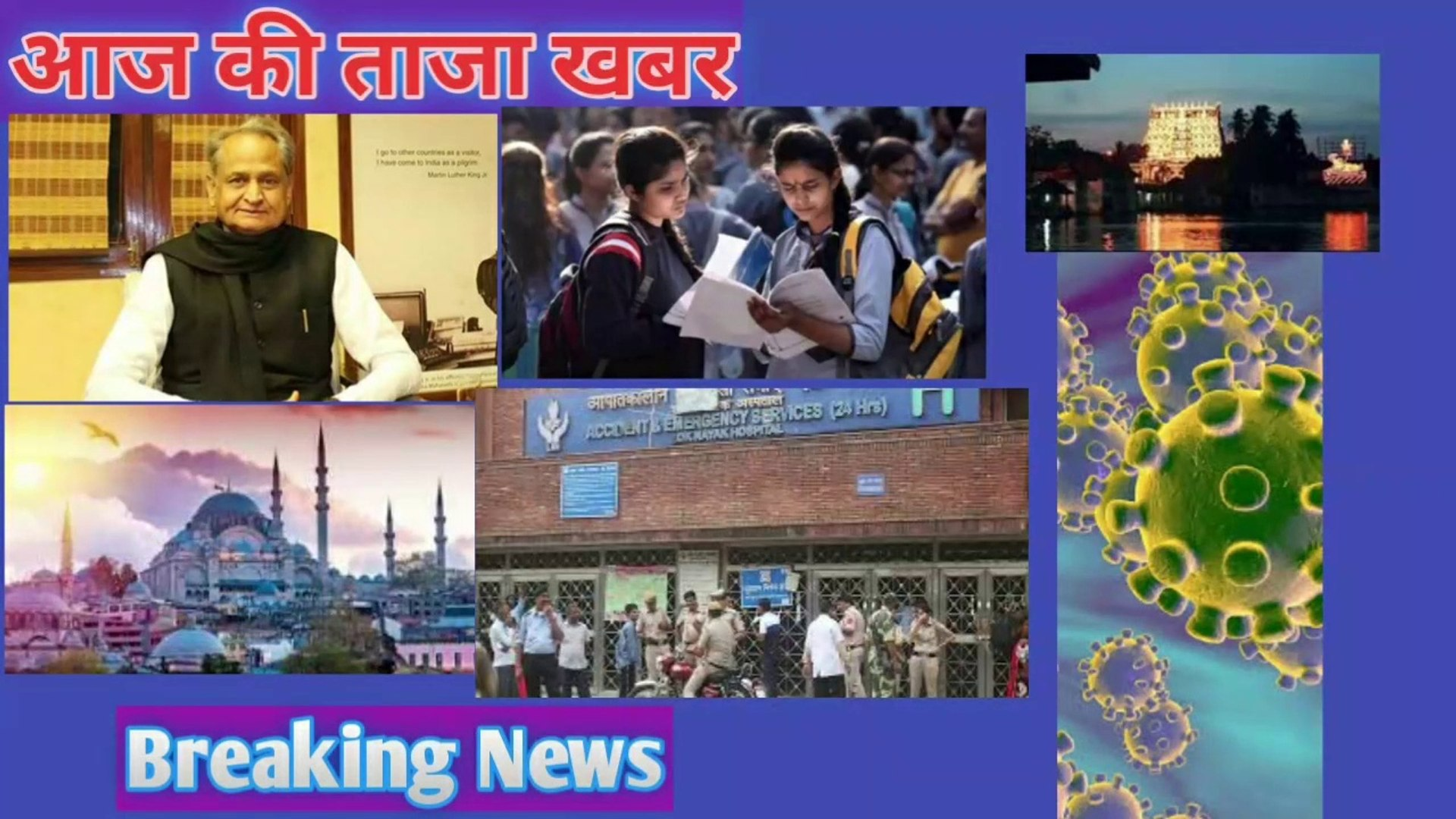 Breaking News | Today's News Headlines| News Nation | Hindi News
