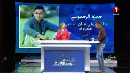 """Découvrez le nouveau clip """"YE TIR ELLILE"""" de Hamza Rahmouni"""