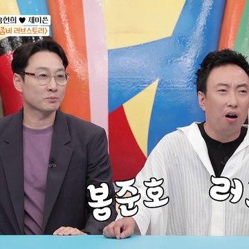 선생님 대만족!! 홍좀비 열연 〈좀비 러브스토리〉