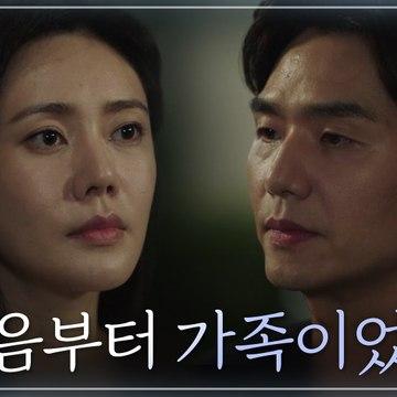 처음 그 순간부터 추자현 가족의 일부였던 김태훈
